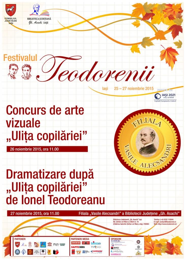 27-Dramatizare Ulita copilariei-Fil Alecsandri