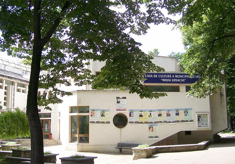 """Casa de Cultură a Municipiului Iași """"Mihai Ursachi"""""""